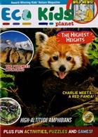 Eco Kids Planet Magazine Issue 64