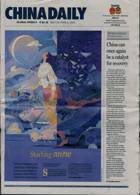 China Daily Europ Edit Magazine Issue 29/05/2020