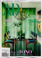 Architectural Digest Spa Magazine Issue NO 156