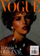 Vogue Belleza Magazine Issue 70