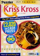 Puzzler Q Kriss Kross Magazine Issue NO 511