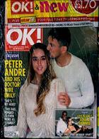 Ok Bumper Pack Magazine Issue NO 1232