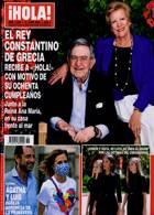 Hola Magazine Issue NO 3958