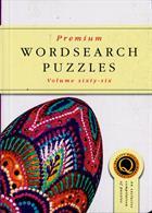 Premium Wordsearch Puzzles Magazine Issue NO 66
