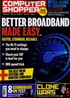 Computer Shopper Cd Magazine Issue AUG 20