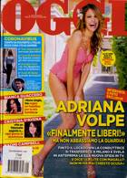 Oggi Magazine Issue NO 21