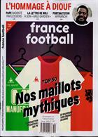 France Football Magazine Issue 54