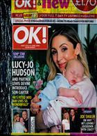 Ok Bumper Pack Magazine Issue NO 1233