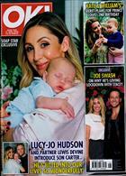 Ok! Magazine Issue NO 1233
