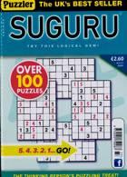 Puzzler Suguru Magazine Issue NO 77