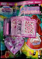 My Favourite Fairytales Magazine Issue NO 111
