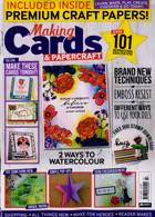 Making Cards Magazine Issue JUL 20