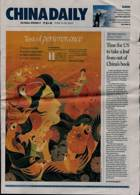 China Daily Europ Edit Magazine Issue 12/06/2020
