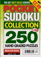 Pocket Sudoku Collection Magazine Issue NO 130
