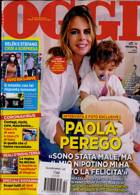 Oggi Magazine Issue NO 22