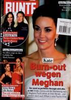Bunte Illustrierte Magazine Issue NO 24