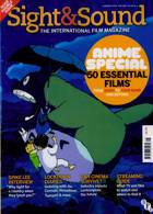 Sight & Sound Magazine Issue SUMMER