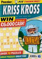 Puzzler Kriss Kross Magazine Issue NO 235