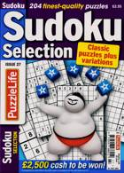Sudoku Selection Magazine Issue NO 27