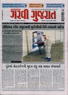 Garavi Gujarat Magazine Issue 25/04/2020