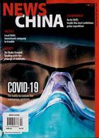 News China Magazine Issue 04