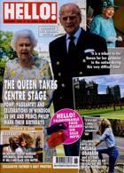 Hello Magazine Issue NO 1640