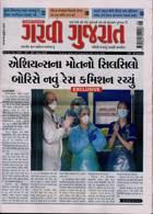 Garavi Gujarat Magazine Issue 20/06/2020