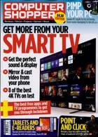 Computer Shopper Cd Magazine Issue JUL 20