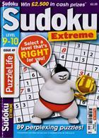 Puzzlelife Sudoku L9&10 Magazine Issue NO 49