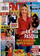 Gente Magazine Issue NO 15