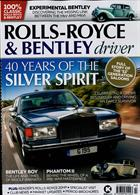 Rolls Royce Bentley Dri Magazine Issue JUL-AUG