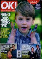 Ok Bumper Pack Magazine Issue NO 1235