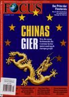 Focus (German) Magazine Issue NO 25
