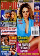 Dipiu Magazine Issue NO 24