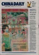 China Daily Europ Edit Magazine Issue 26/06/2020
