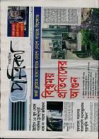 Potrika Magazine Issue NO 1168