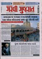 Garavi Gujarat Magazine Issue 27/06/2020