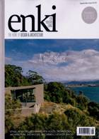 Enki Magazine Issue SEP 20