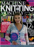 Machine Knitting  Magazine Issue JUL 20