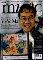 Bbc Music Magazine Issue JUL 20