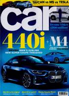 Car Magazine Issue JUL 20