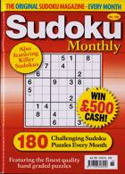 Sudoku Monthly Magazine Issue NO 185