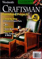 Woodsmith Magazine Issue 53