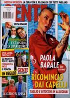 Gente Magazine Issue NO 20