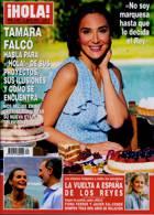 Hola Magazine Issue NO 3962