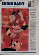 China Daily Europ Edit Magazine Issue 03/07/2020