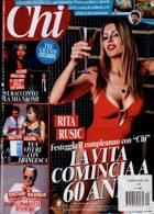 Chi Magazine Issue NO 20