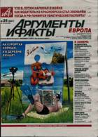 Argumenti Fakti Magazine Issue 26/06/2020