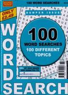 Brainiac Wordsearch Magazine Issue NO 111