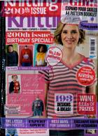 Simply Knitting Magazine Issue NO 200